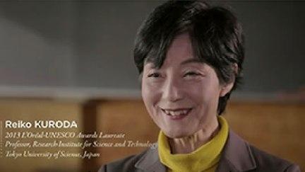 Prof. Reiko Kuroda