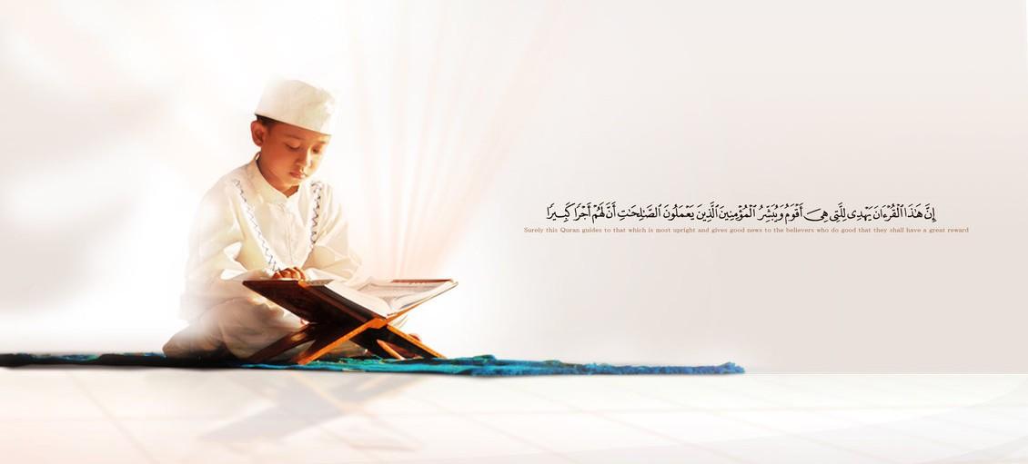 reading-quran-header-e1336225344514