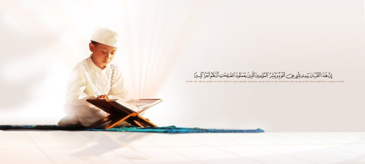 reading the Koran-header-e1336225344514